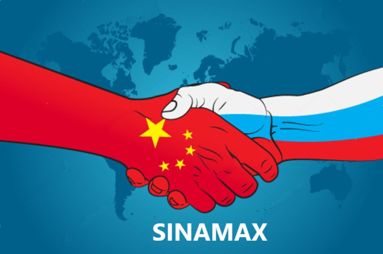 доставка китай россия